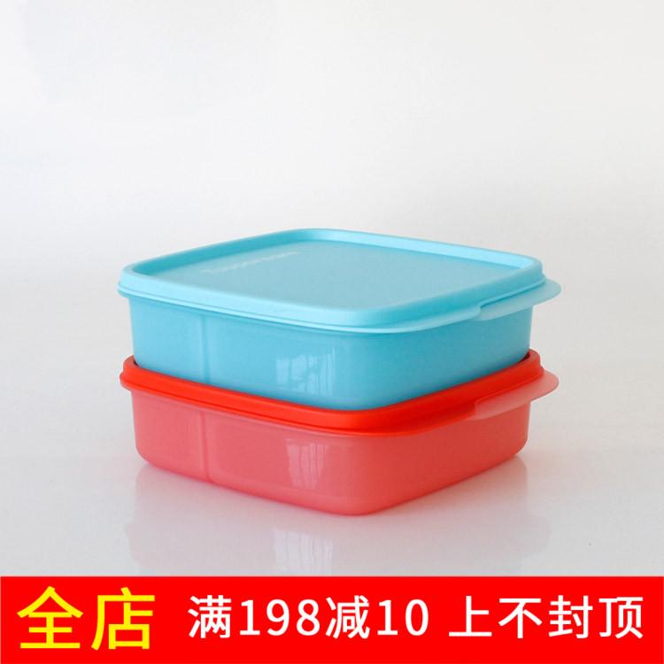 特百惠饭盒550ml便当分格午餐盒便携v饭盒分隔正品纤巧盒保鲜盒