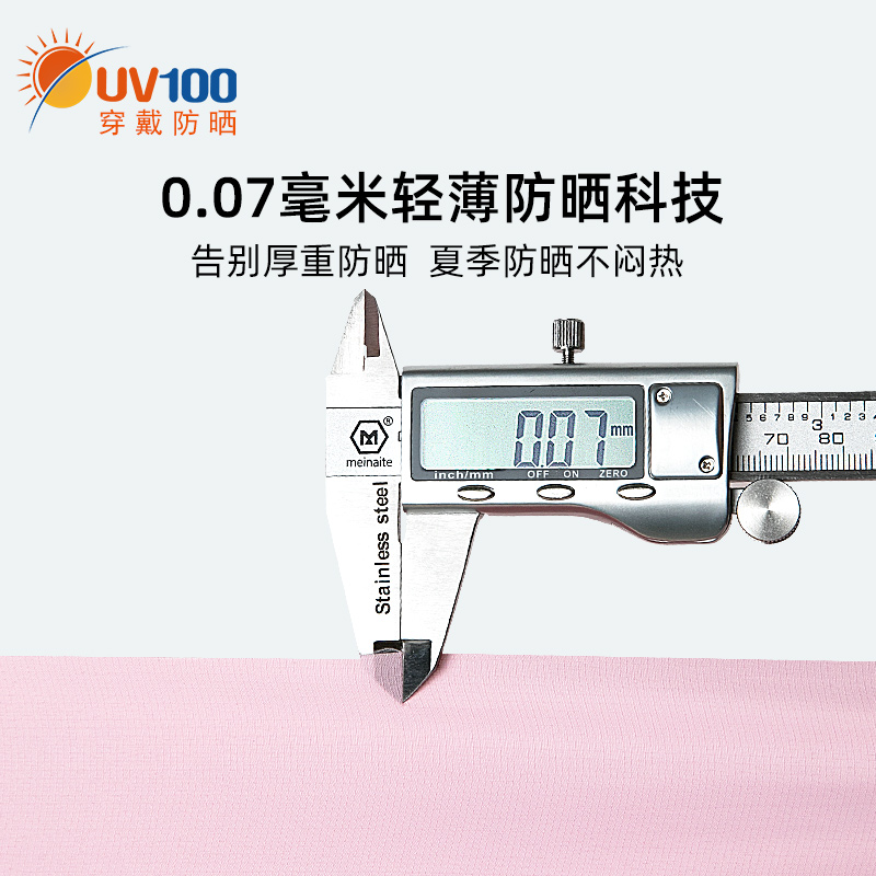 UV100 summer sun protection clothing ice wire 2020 Ms. new UV sunscreen breathable clothing thin coat 81019