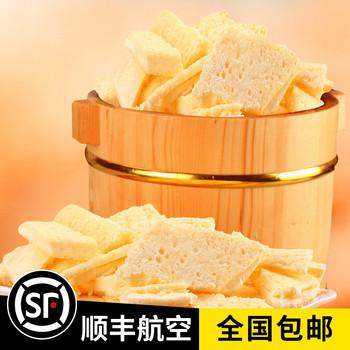 Молочный сыр,  Деньги решительный молоко внутрикожный монголия свежий молоко кожа монголия молоко кожа монголия молоко сыр нет добавить в чистая корова молоко еда 300g, цена 934 руб