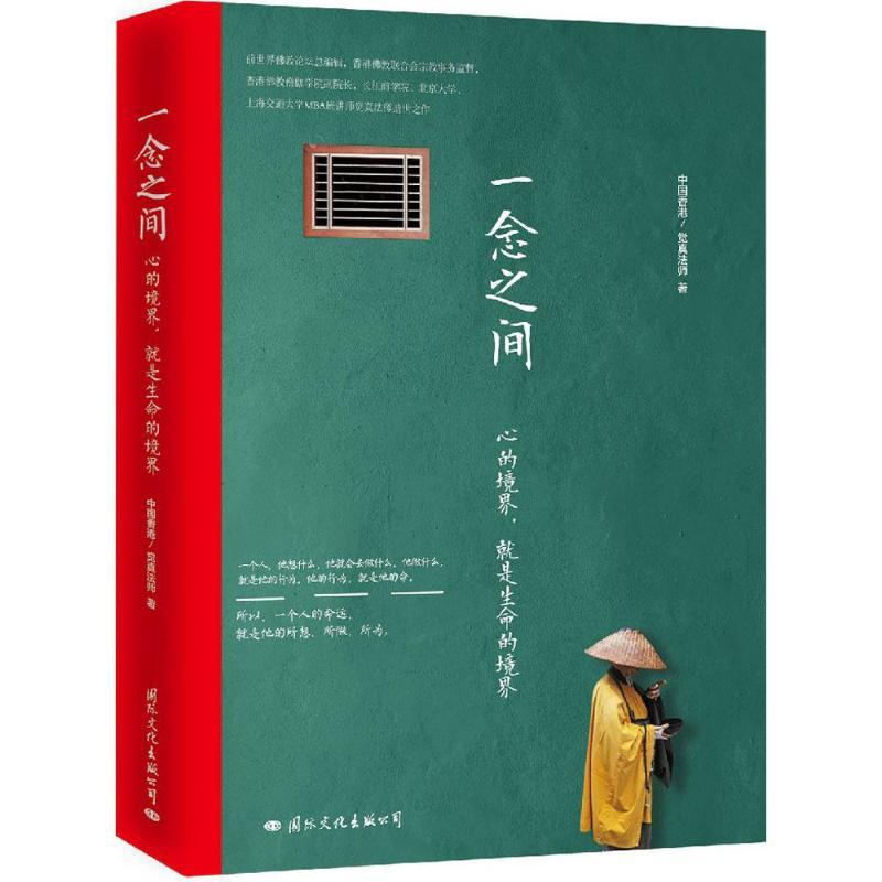 韩国Romane HelloGeeks 毛绒动物造型圆珠笔|蜜蜂