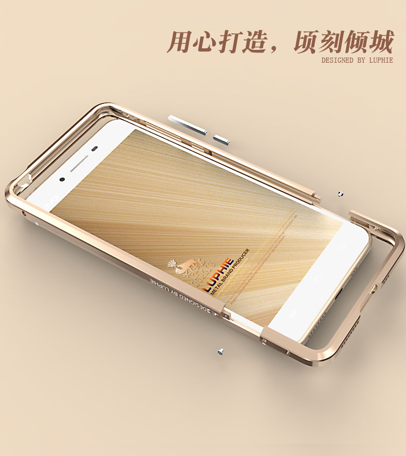 Luphie Blade Sword Slim Light Aluminum Bumper Metal Shell Case for vivo X6