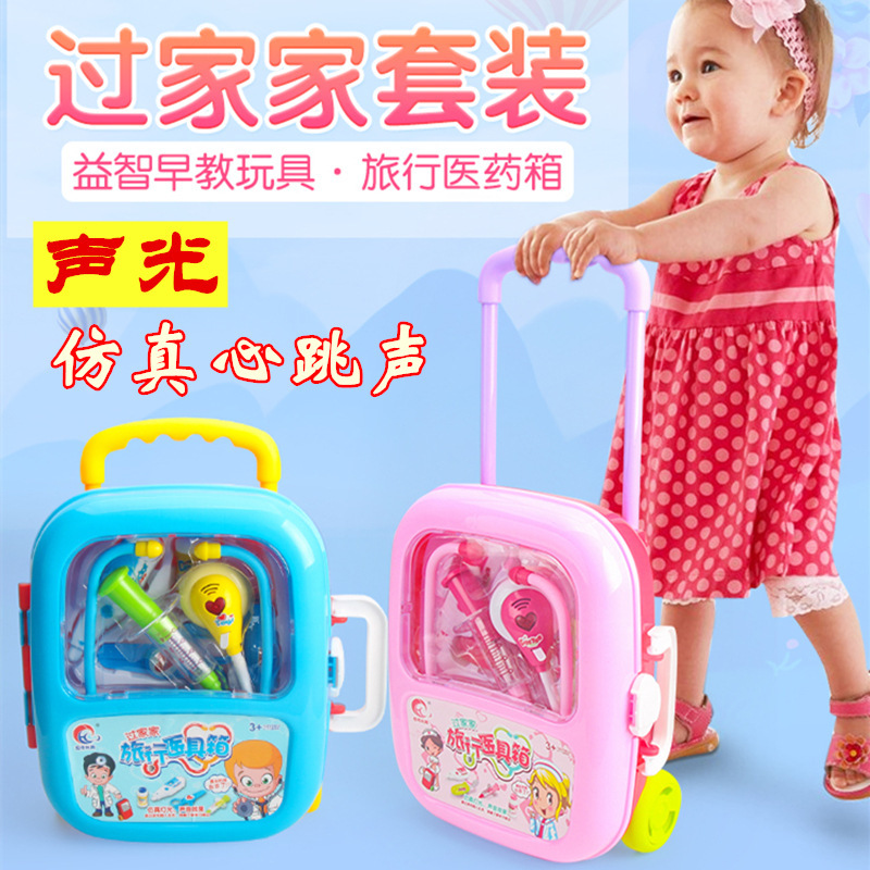 Female Baby 1 2 3 Years Old Little Girl 4 5 Male 6 Children Early Education Puzzle Toys Birthday Gift 7