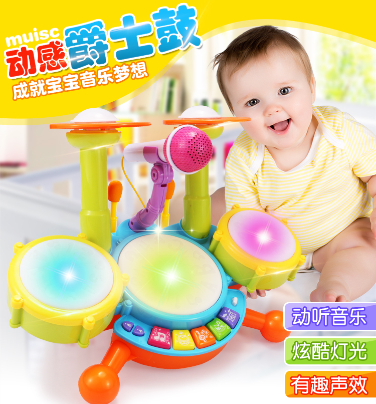 Years Old Puzzle Boy Girl Toy Newborn Baby Baby Music Early
