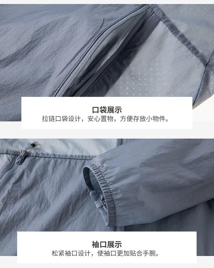 探路者 21新款 UFP 40+防晒 女轻薄透气皮肤衣 图12