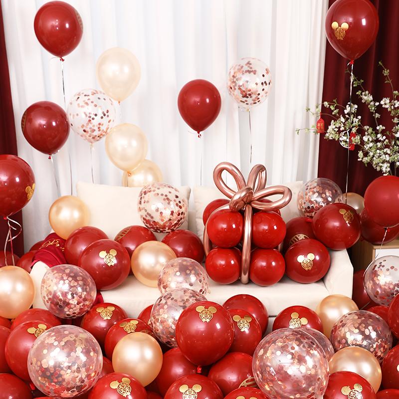 结婚气球装饰场景布置婚礼订婚婚房装饰创意浪漫网红婚庆用品大全