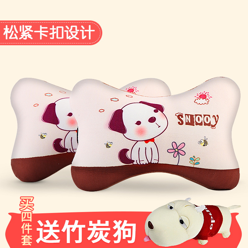 Car Pillow neck Pillow A pair of car pillows neck pillow cartoon car inside supplies car pillow car with head pillow waist