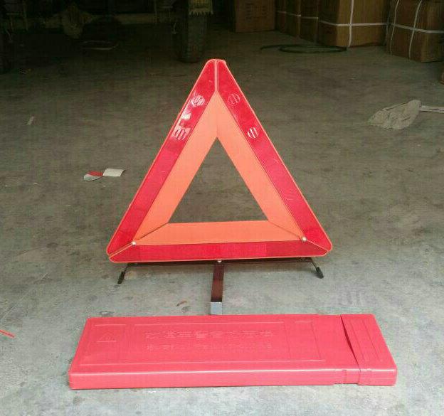 Знаки аварийной остановки Aomis