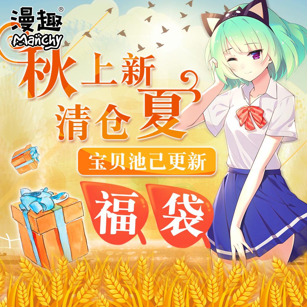 Веселье 2018 новый версия Фу сумка аниме судьба второстепенный юань вокруг рубашки fgoT короткий рукав подушка осень-зима куртка одежда