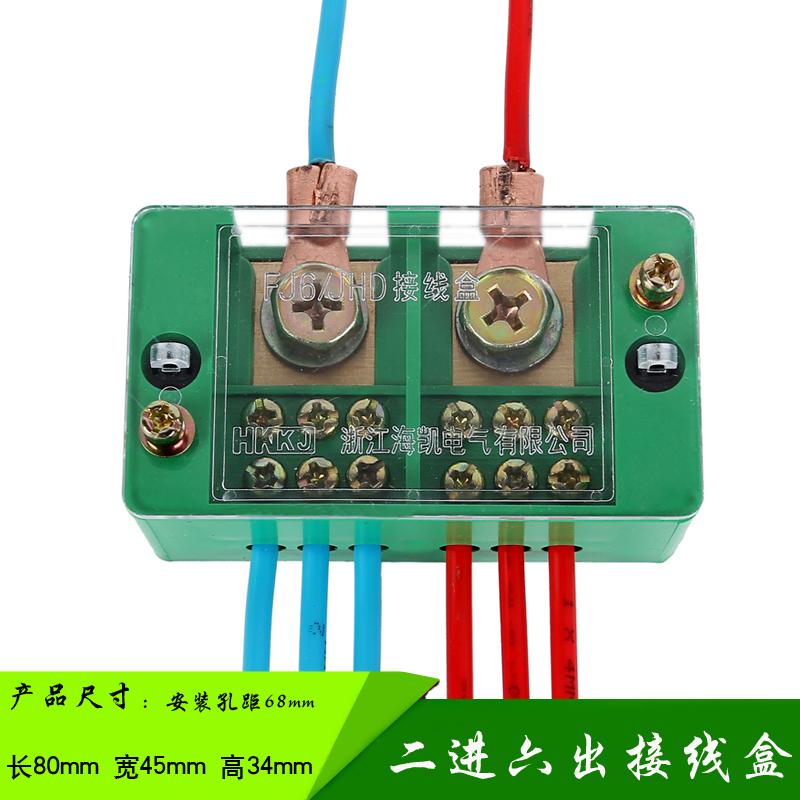 Groovy Usd 8 28 Two Into Six Junction Box Household Wire Junction Box Wiring 101 Sianudownsetwise Assnl