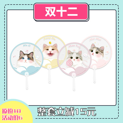 Guosite FAT4 transparent PP fan cat cool fan free shipping over 88 yuan