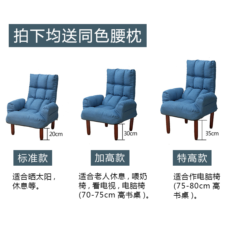Living Room Furniture Lazy Sofa Single Computer Sofa Chair Simple Net Red Section Dormitory Chair Feeding Breastfeeding Chair Lunch Break Recliner Living Room Sofas