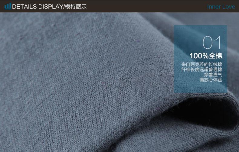 Pantalon collant jeunesse N665D10011-12 en coton - Ref 752053 Image 30