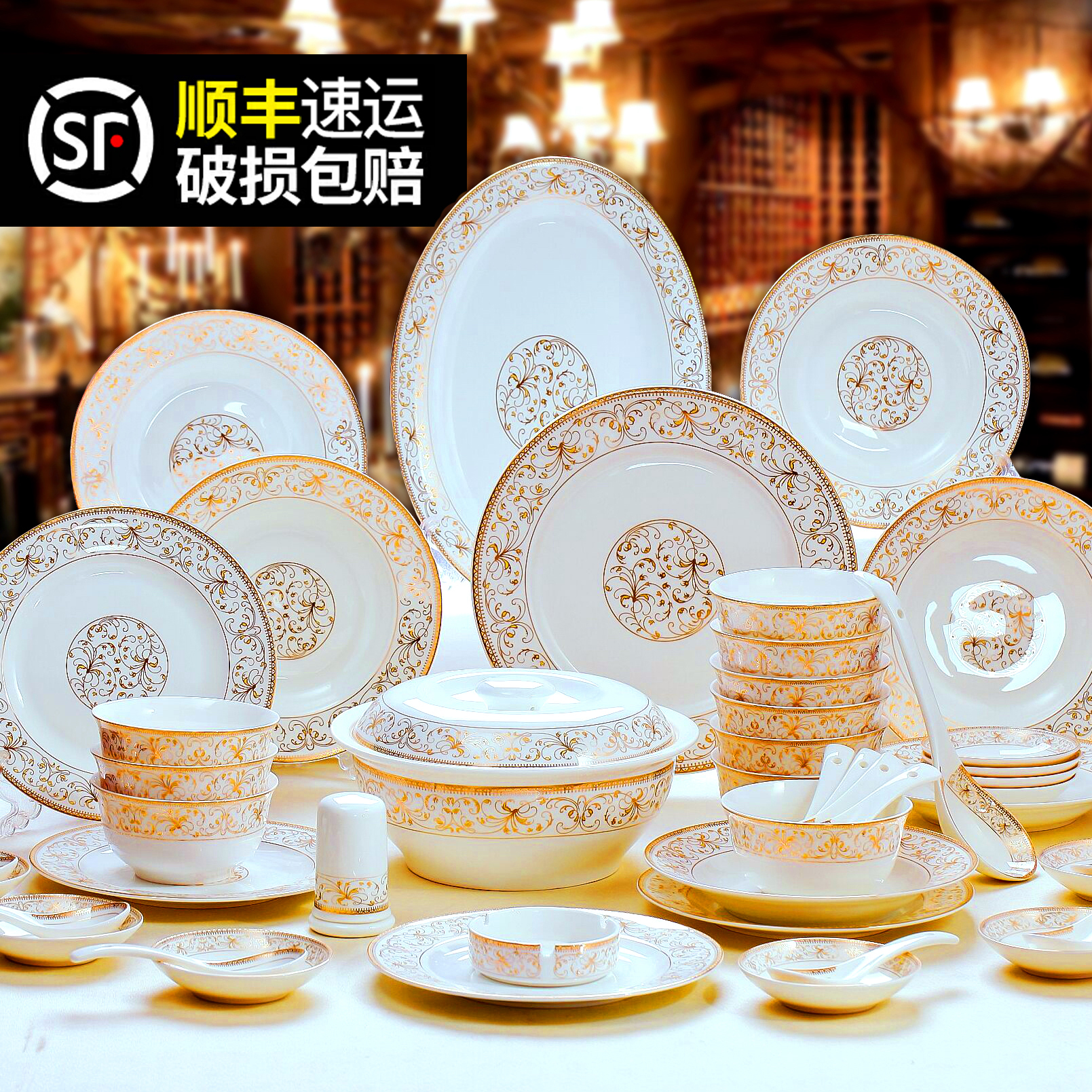 Dish set household combination European Jingdezhen bone china tableware  dishes dishes Chinese eating ceramic bowl plate