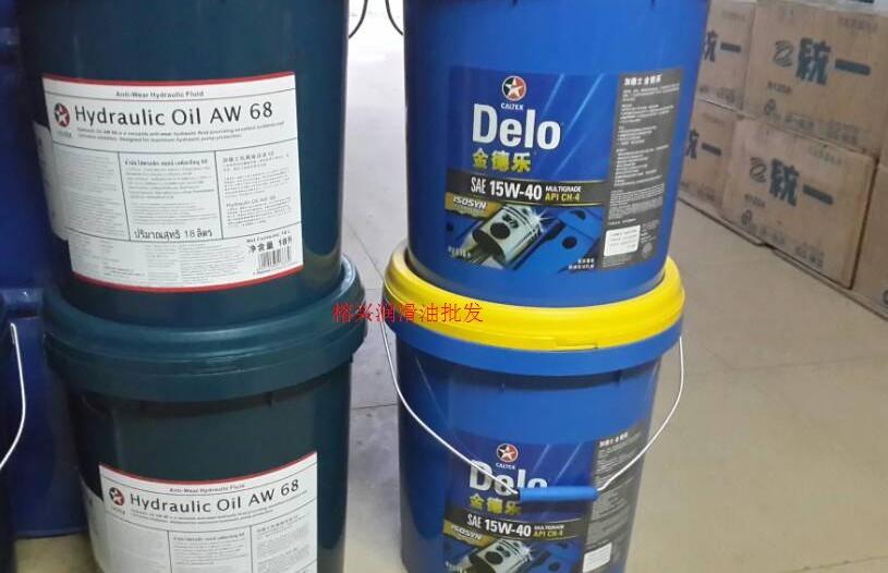 Gade 46 # 68 # anti-wear hydraulic oil 46 # hydraulic oil 46 # anti-wear  hydraulic oil hydraulic oil 18L