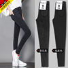 Leggings female wear thin section 2018 spring new black high waist tight plus velvet feet pencil pants spring and autumn