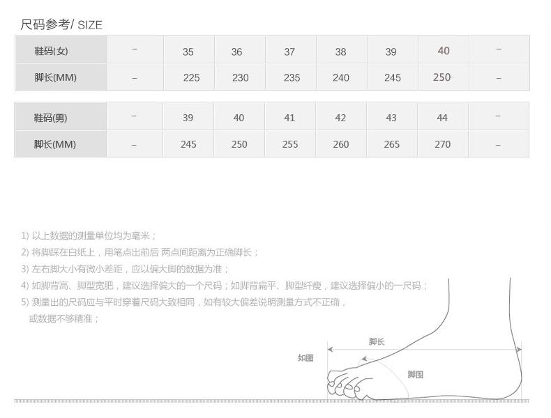 夏季男士休閒鞋男鞋一脚蹬鞋懒人帆布鞋男板鞋老北京小白鞋潮鞋子详细照片