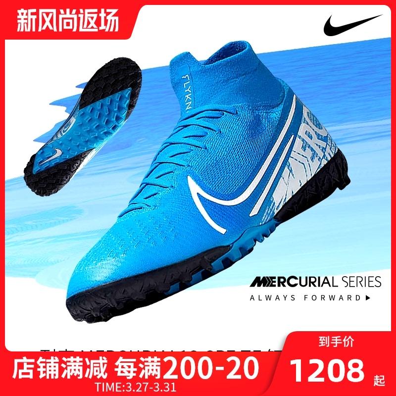 Nike Nike MERCURIAL SUPERFLY 7 TF móng tay bị gãy móng tay người đàn ông cỏ bóng đá giày cao cấp AT7981 - Giày bóng đá