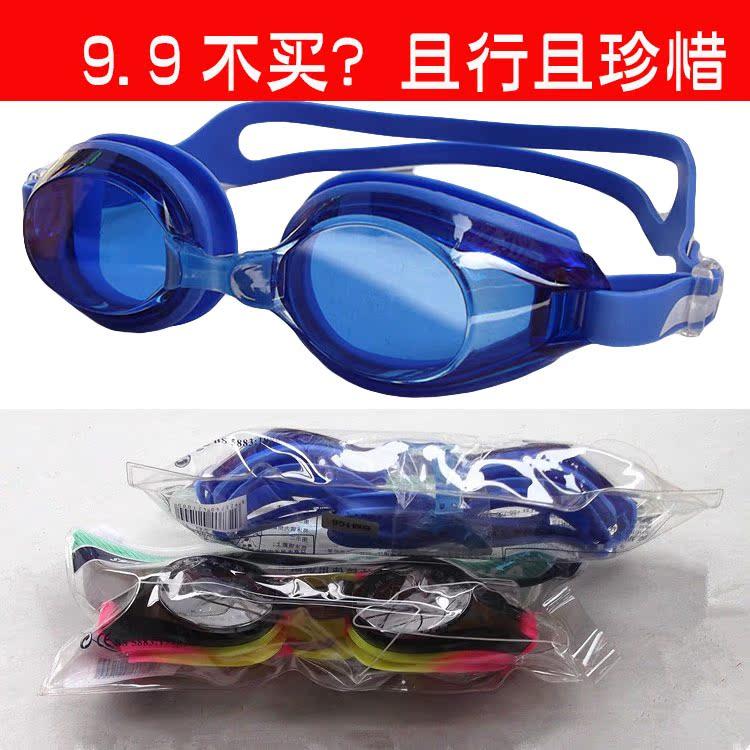 b522d14564ab Jiejia goggles goggles waterproof anti-fog swimming eye mirror ...