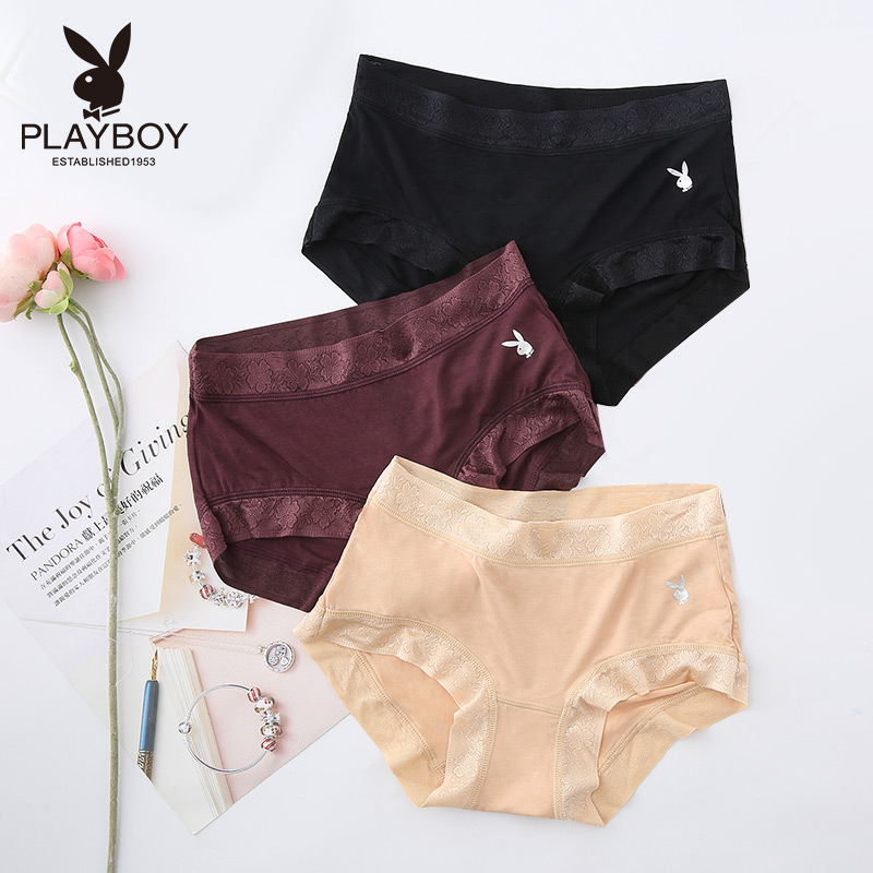 Playboy ladies panties female triangle shorts head Ice Silk modal sexy teen student panties summer tide