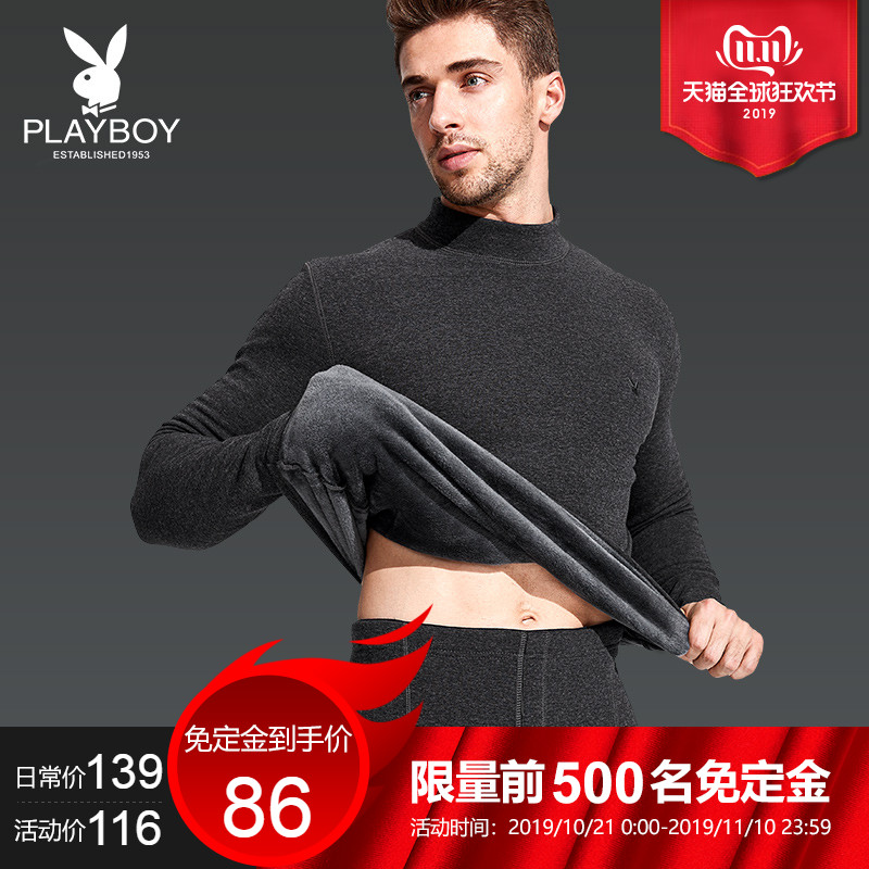 Playboy thermal underwear men plus cashmere thickened high collar collar autumn and winter cold primer cotton sweater autumn suit