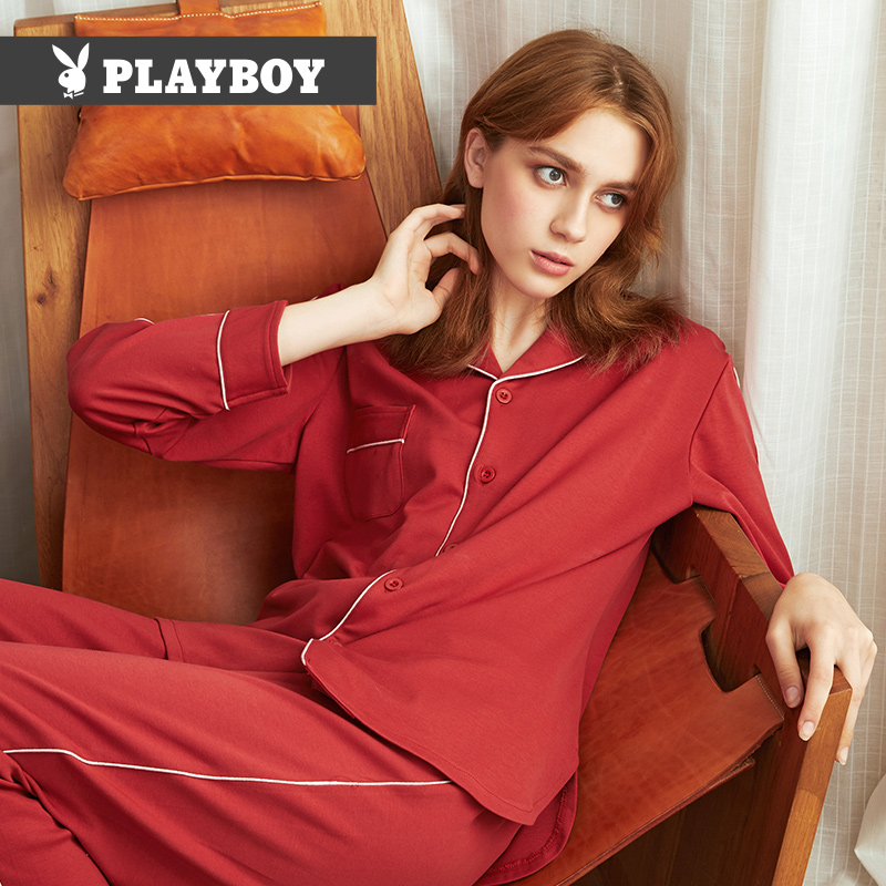 Playboy ladies pajamas cotton summer spring casual can go out long-sleeved loose autumn home wear suit