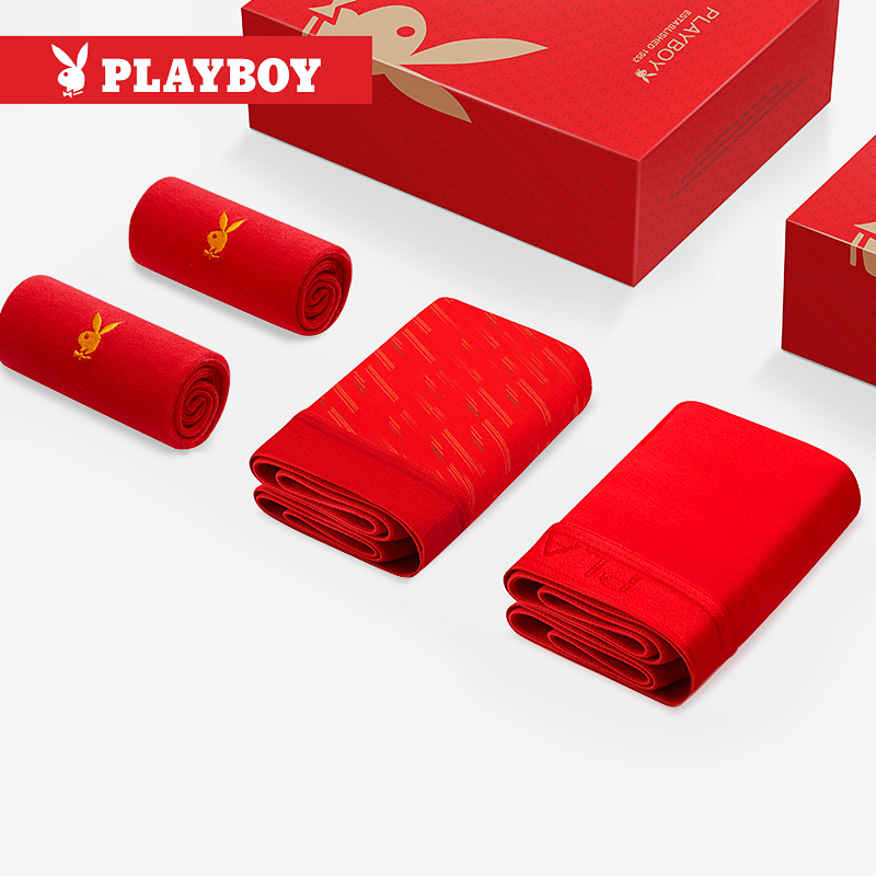Playboy men's underpants four-corner red pantyhose men's flat-angle pants ice silk life-long big red leggings socks set