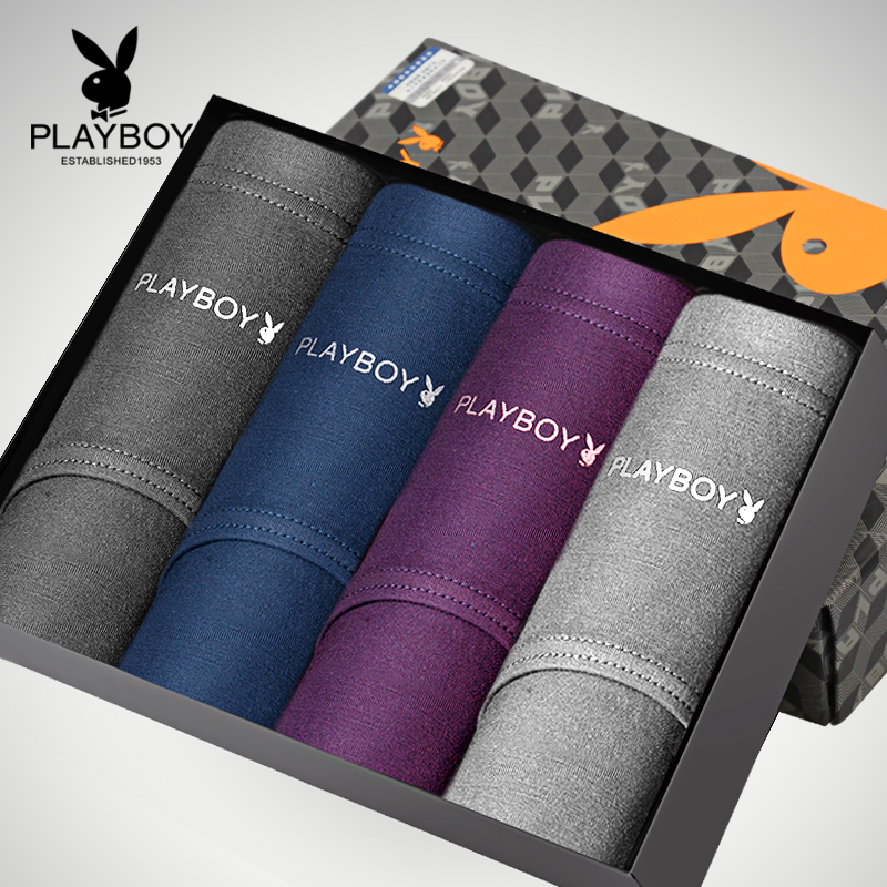 Playboy cotton underwear men's briefs summer breathable men's underwear men's briefs thin section summer tide