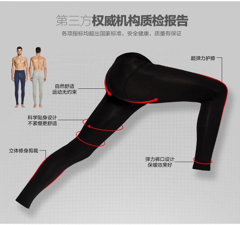 Pantalon collant jeunesse PLAYBOY D8A955 en coton - Ref 751434 Image 13
