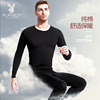 Playboy Men's Cotton Quilted Tee V-Neck Cotton Sweater Youth Cotton Thin Thermal Underwear Set