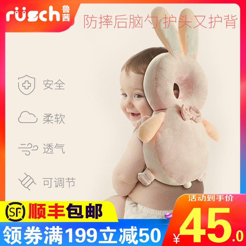 Lu Qian baby drop head protection pad summer breathable baby fall headrest child toddler hat