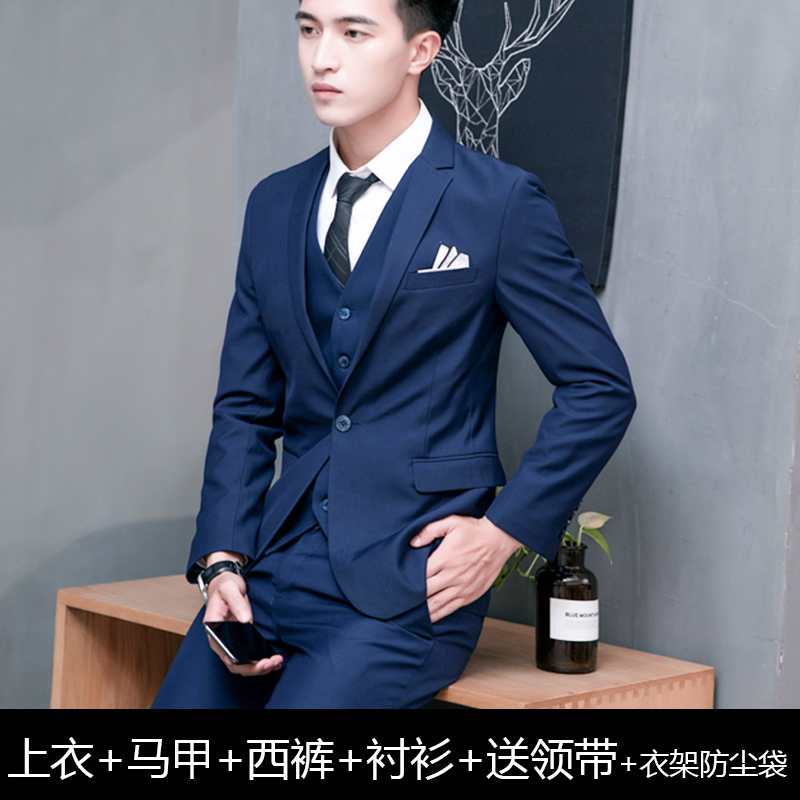 BAOLAN COLOR ONE BUTTON SUIT JACKET + VEST + TROUSERS + SHIRT + TIE + HANGER + DUST BAG