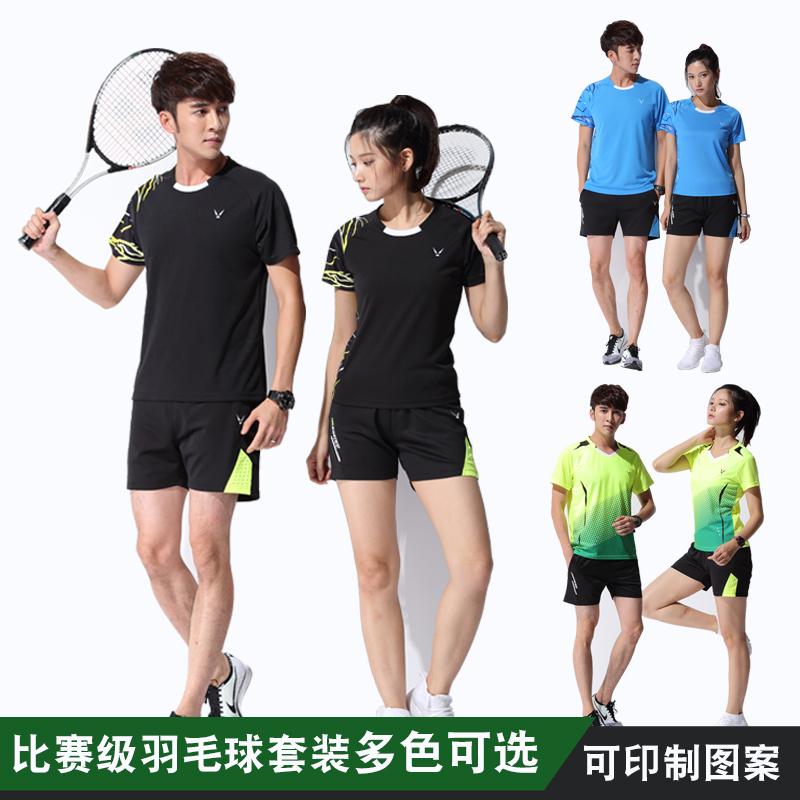 新款羽毛球服套装男球衣短袖运动服速干v套装女士乒乓球服定制夏季