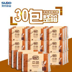 双灯本色压花卫生纸400张30包(整件)
