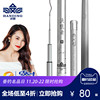 汉鼎渔猎者鱼竿手竿Carbon ultralight super hard fishing rod 28 adjustable fishing rod squid fishing gear set