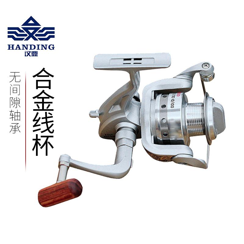 汉鼎渔轮--6轴 HB3000型5B金属头渔具海钓海竿鱼线轮 特价纺车轮
