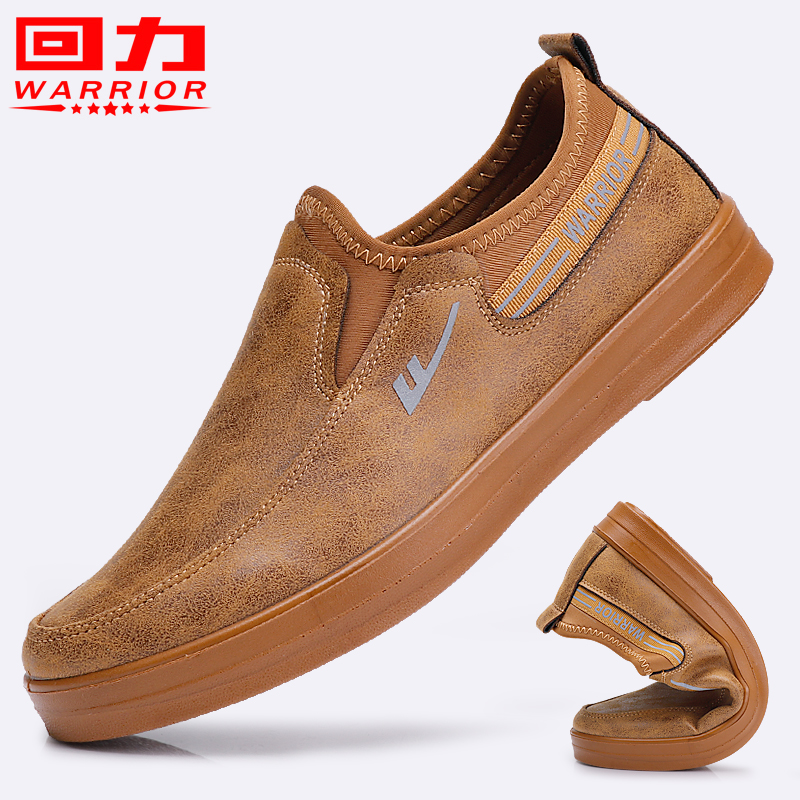 回力男鞋2021新款夏季男士休闲鞋一脚蹬中老年爸爸鞋子透气皮鞋男