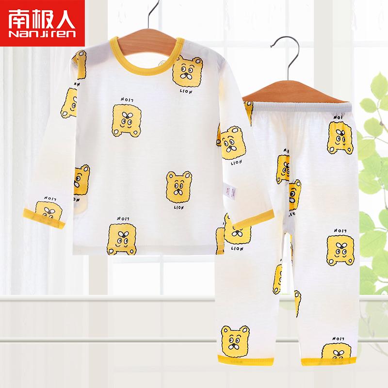 儿童睡衣夏季薄款长袖纯棉幼儿套装男孩女童婴儿家居服宝宝空调服