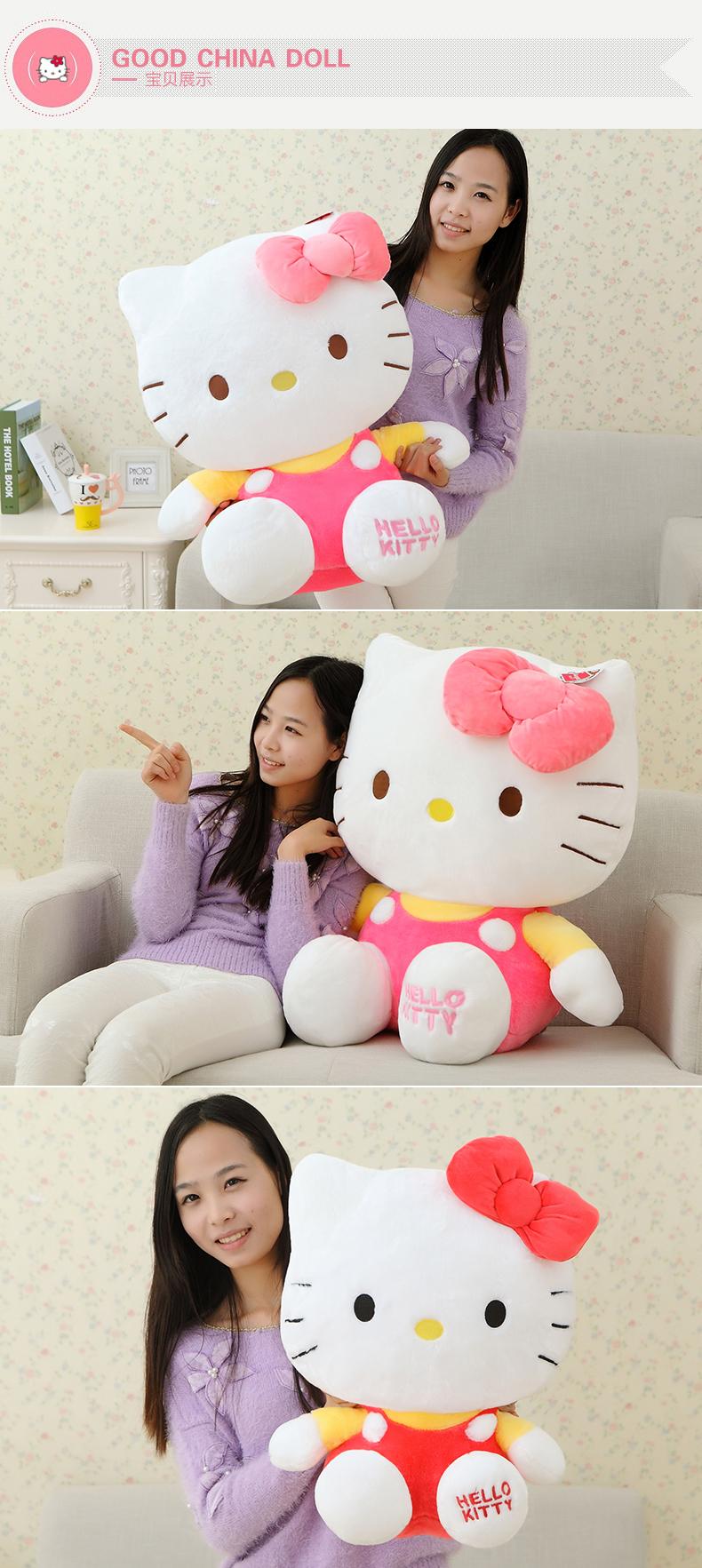 Hello Kitty Stuff Toys : Hello kitty plush toy doll birthday gift street