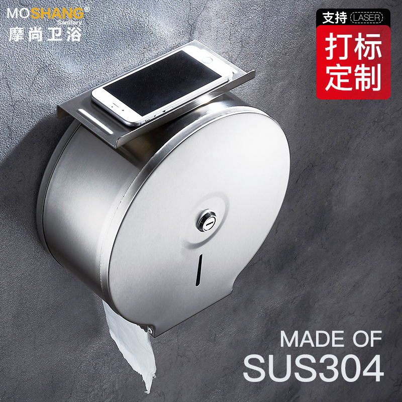 Usd 25 68 Stainless Steel Cylinder Large Roll Paper Box