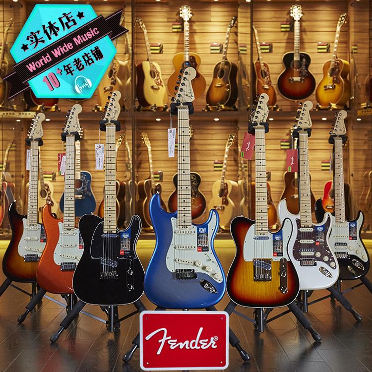 Мир звук гусли хорошо Fender прекрасный хорошо 011-4002/4112/4212 ELITE прекрасный влиятельное лицо электрогитара /tele