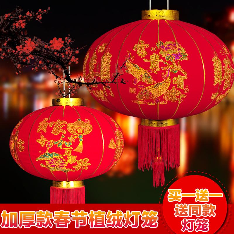 春节大红阳台挂饰户外灯笼灯笼植绒福字喜庆新年元旦装饰乔迁灯笼