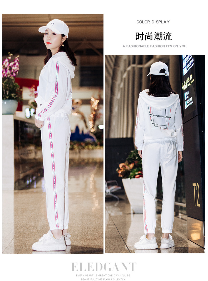 Sportswear set autumn new 2020 Korean version of loose-fitting large-size fashion casual wear two-piece set thin 54