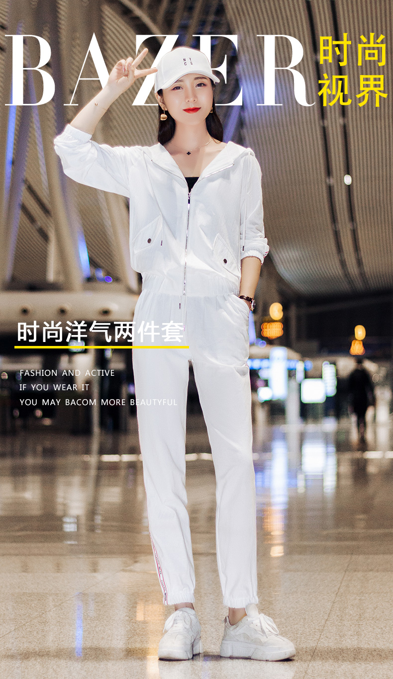Sportswear set autumn new 2020 Korean version of loose-fitting large-size fashion casual wear two-piece set thin 44
