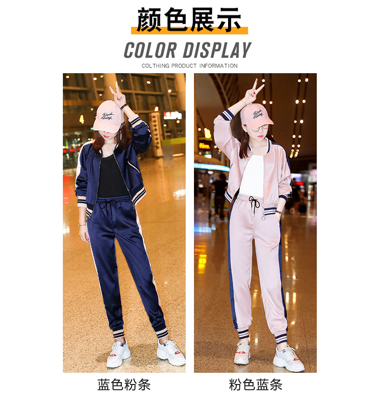 Sportswear set autumn new 2020 Korean version of loose-fitting large-size fashion casual wear two-piece set thin 60