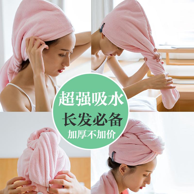Mũ tóc khô nữ siêu thấm nước khô nhanh chóng mũ tắm túi khăn turban Khăn lau khô tóc lau khô tóc khô mũ khô khăn - Khăn tắm / áo choàng tắm