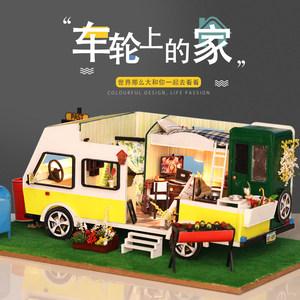 DIY小屋休闲假日手工制作玩具拼装模型别墅房子创意送生日礼品女