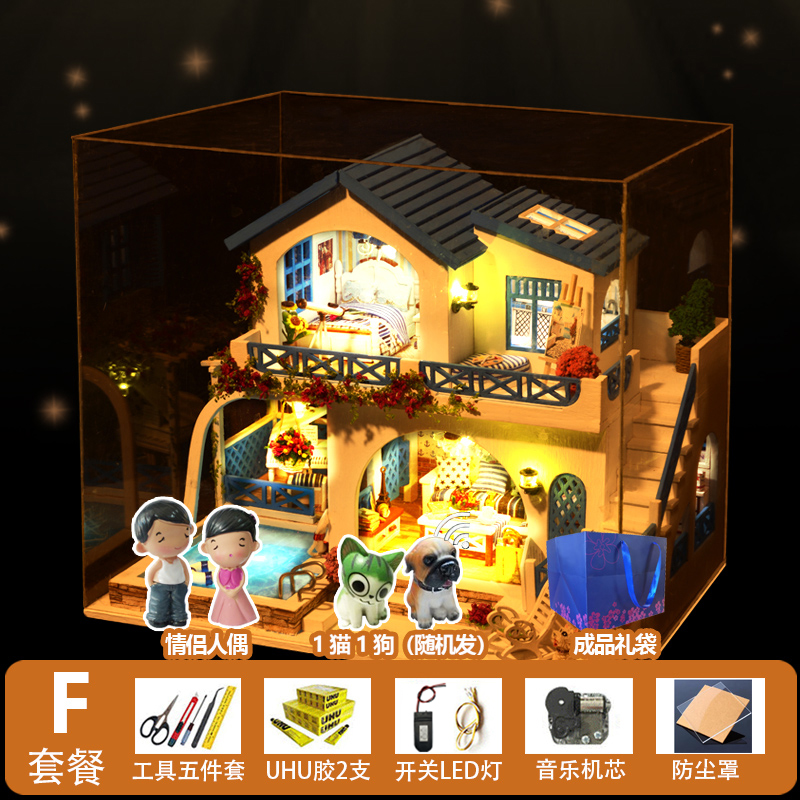BLUE AND WHITE TOWN + LED LIGHTS + MUSIC + DOLLS + KITTENS AND PUPPIES + DUST COVER + BLUE GIFT BAG