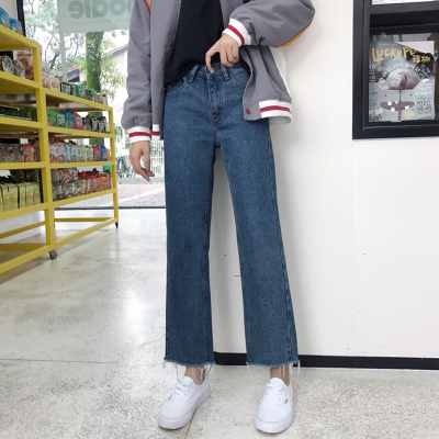 Autumn and winter womens 2017 new Korean version of the retro loose wide leg pants personalized rough jeans nine pants were thin tide
