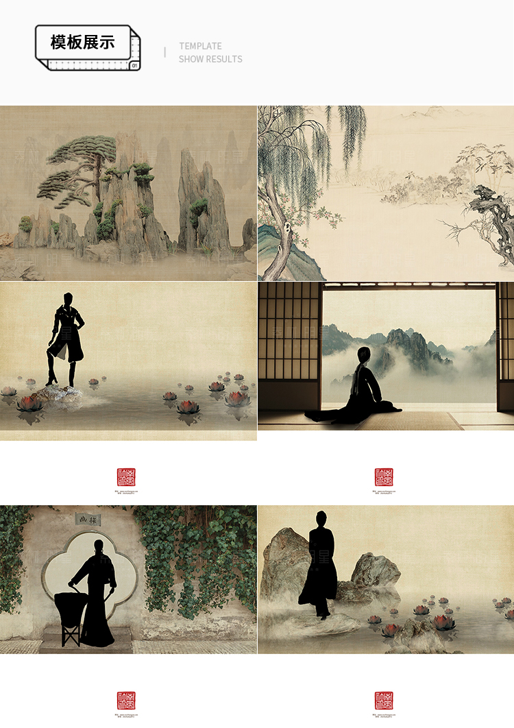 中国复古风模版民国风相册照片孙郡工笔画设计PSD分层模板PS素材