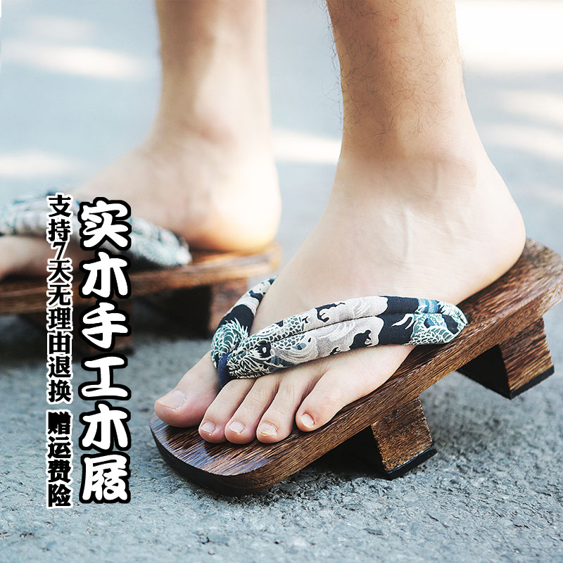 308daa9a431a Geta Chinese style cos Japanese men s Japanese slippers two teeth clogs  shoes high with the word drag Chinese thick bottom slippers